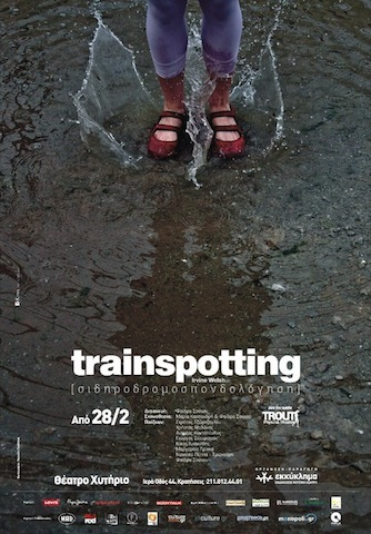 Trainspoting