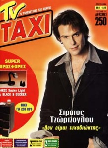 tvtaxi